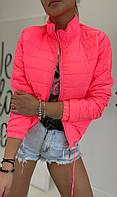 Женская легкая осенняя куртка
