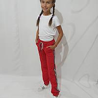 Детские спортивные штаны для девочки, красные (рост 134 158)