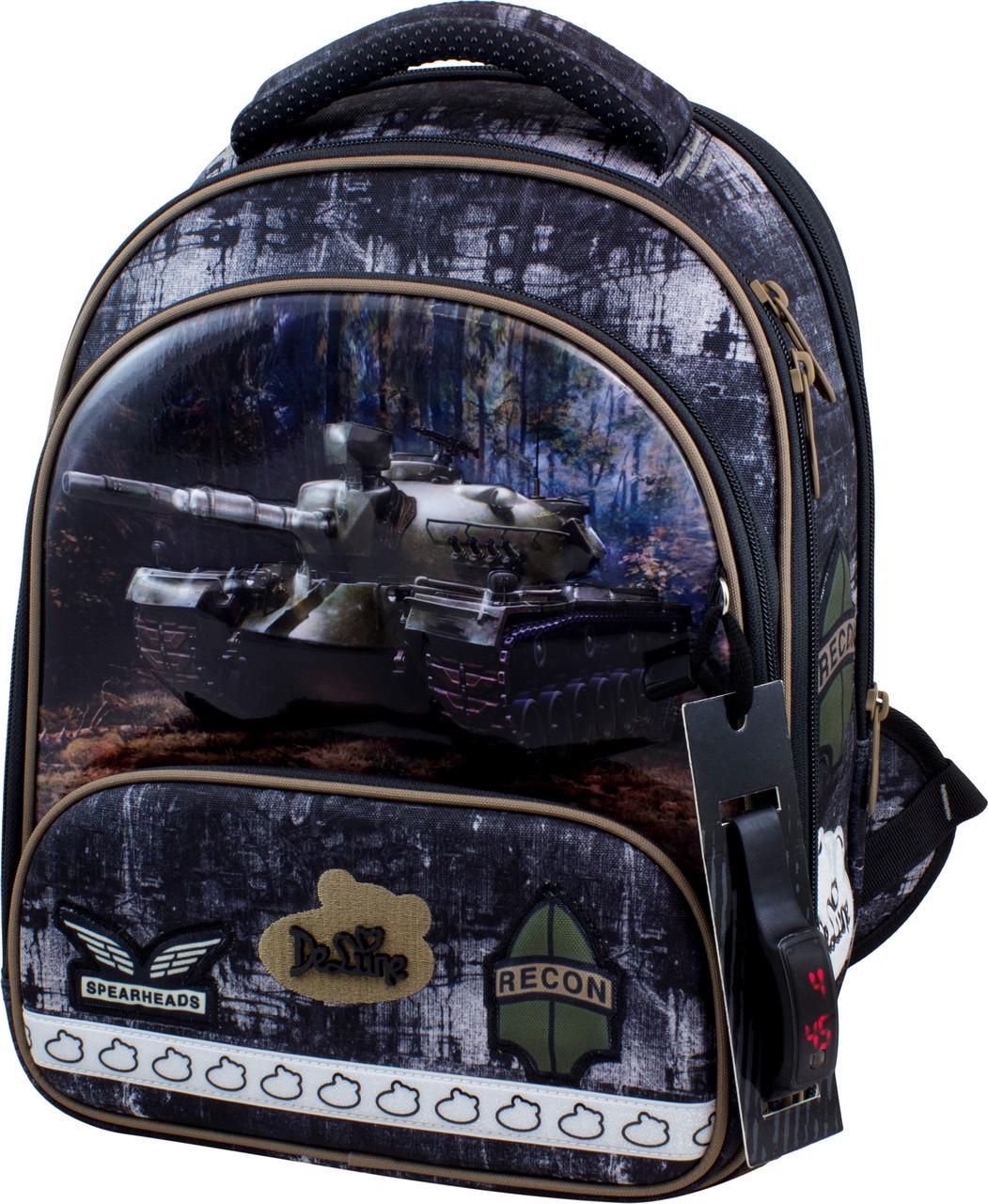 Школьный рюкзак DeLune (рюкзак+сменка+пенал+брелок) 9-128