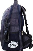 Шкільний рюкзак для хлопчика DeLune (рюкзак+смєнка+брелок) 7-151, фото 3