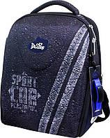 Ранец школьный для мальчиков DeLune 7-152 Рюкзк+сменка+пенал+брелок