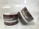 Лента бутилкаучакавая графитовая Butyloff 150 мм х 10 м, фото 8