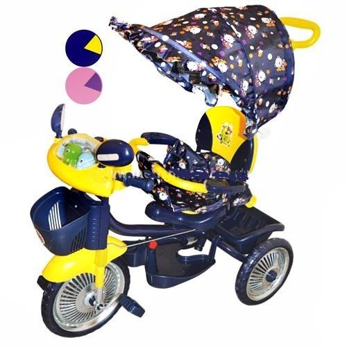 Велосипед детский трехколесный А 24-7.