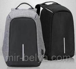 Рюкзак Bobby Bag Антивор универсальный