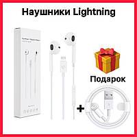 ОРИГИНАЛ Наушники Earpods Lightning лайтнинг для Iphone 7 8 X XS Наушники айфон