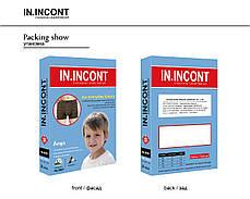 Дитячі труси боксери стрейчеві на хлопчика Марка «IN.INCONT» Арт.9621, фото 2
