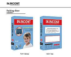 Дитячі боксери стрейчеві на хлопчика Марка «IN.INCONT» Арт.9622, фото 3