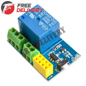 Модуль реле 1-канальный 5В для ESP8266 ESP-01S