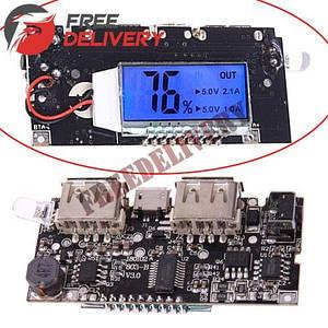Контроллер зарядки Li-ion батарей 18650 для Power Bank, ЖК-дисплей 2xUSB