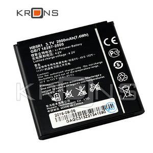 Батарея аккумулятор Huawei HB5R1 Ascend G500 U8832D U8836D G600 U8950 U8520 U9508