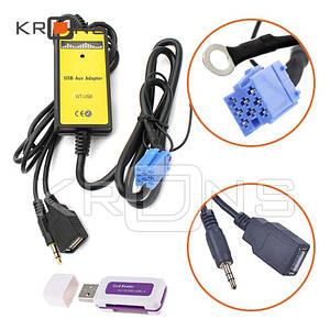 USB AUX MP3 WAV адаптер для магнитолы 8пин VW, Skoda, Seat