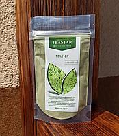МАТЧА самый витаминный и биологически активный чай, 50 г