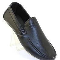 Комфортная обувь - мокасины H163 черный