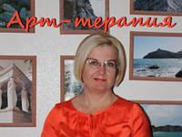 Консультация психолога в Днепропетровске