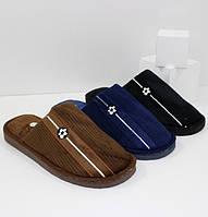 Легкие теплые комнатные мужские тапочки K110-mix черный
