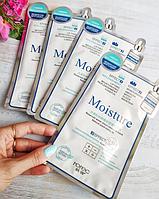Увлажняющая маска Rorec Moisture 30 g ( (тройной эффект, увлажнение, лифтинг и шелковая кожа)