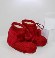 Теплые детские цветные тапочки 2-1178 красный