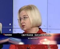 Детский психолог в Днепропетровске