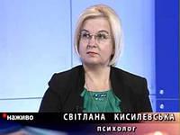 Сложности общения. Психолог Днепропетровск