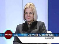 Психотерапевтическая помощь в Днепропетровске