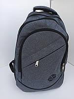 Рюкзак городской / спортивный молодежный Серый цвет