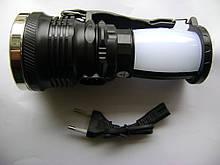 Кемпинговый фонарь Yajia 2891T с солнечной батареей