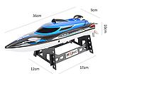 Катер на радиоуправлении HJ808 25 км/ч 150 м 1100mAh 36см кораблик на пульту детская игрушка
