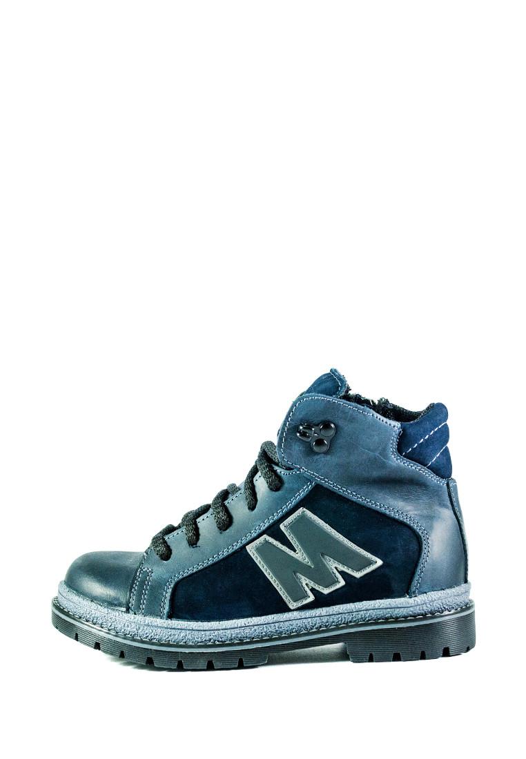 Ботинки зимние детские MIDA 44059-4Ш темно-синие (32)
