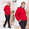 Спортивный костюм женский с капюшоном PINK красный (2 цвета) РО/-3298