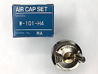 Воздушная голова Iwata W-101-H4