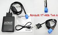 Aux usb sd card Эмулятор cd Yatour YTM06-REN8 для штатной магнитолы Renault