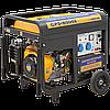 Генератор бензиновый  Sadko GPS-8000Е