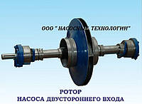Ротор в сборе насоса Д1600-90 запчасти насоса Д1600-90