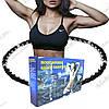 Фитнес обруч хула-хуп Acu Hoop Pro Exerciser