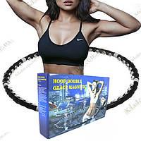 Фитнес обруч хула-хуп Acu Hoop Pro Exerciser, фото 1