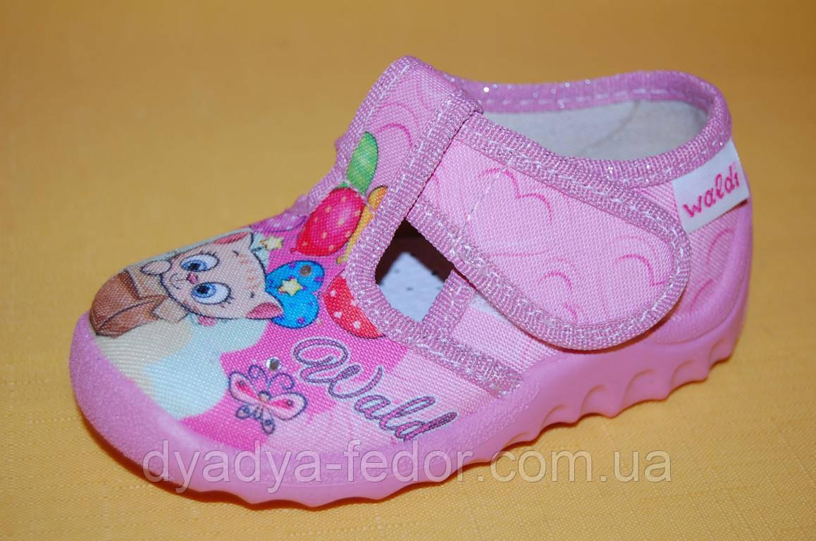 Детские Тапочки Waldi Украина 12301 Для девочек Розовый размеры 21_27