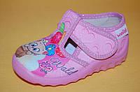Детские Тапочки Waldi Украина 12301 Для девочек Розовый размеры 21_27, фото 1