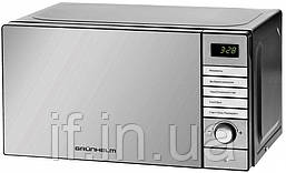 Мікрохвильова піч Grunhelm 20MX921-S