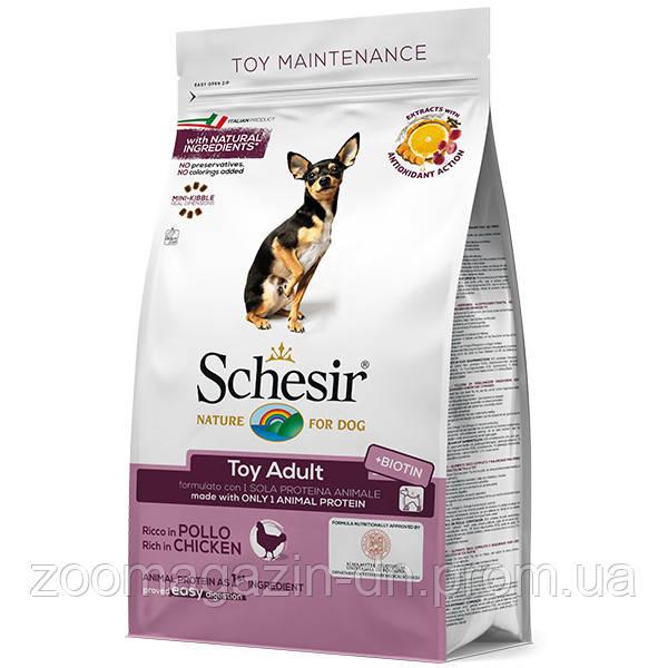 Schesir Dog Toy Adult ШЕЗИР ВЗРОСЛЫЙ ТОЙ КУРИЦА сухой монопротеиновый суперпремиум корм для собак мини пород,  2 кг ,