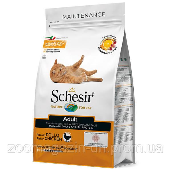 Schesir Cat Adult Chicken ШЕЗИР ВЗРОСЛЫЙ КУРИЦА сухой монопротеиновый суперпремиум корм для котов,  10 кг ,