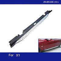 BMW X1 Оригинальные пороги 2 шт алюминий