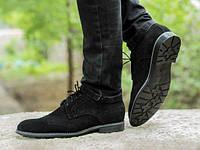 Мужские черные броги туфли из натурального замша 45