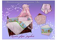 Детский постельный комплект Quatro Lux 8 элементов.(Лесные Звери розовый)