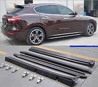 Maserati Levante Боковые подножки OEM-V1