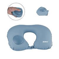 Дорожная надувная подушка для шеи ROMIX Светло-голубая RH34VBL, КОД: 109889