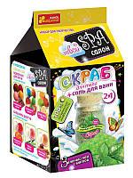 Скраб и соль для ванн Ranok-Creative 15130032Р 482-307-611-583-8 Зеленый чай с мятой 268337, КОД: 902521