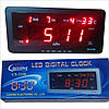 Настольные часы CX 2158 электронные Led Digital часы с будильником, фото 5