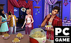 The Sims 4: Movie Hangout PC, фото 3