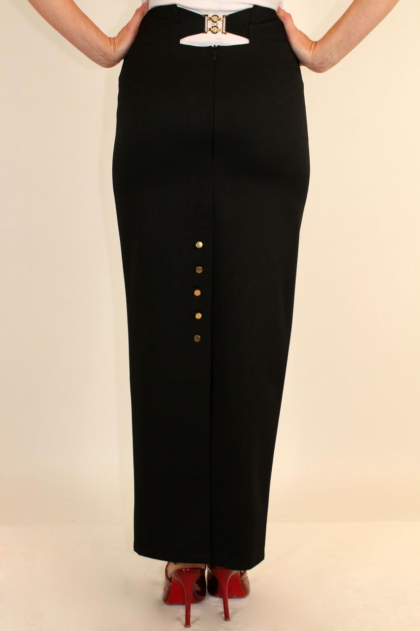 Длинная узкая юбка с разрезом сзади 42-48 р