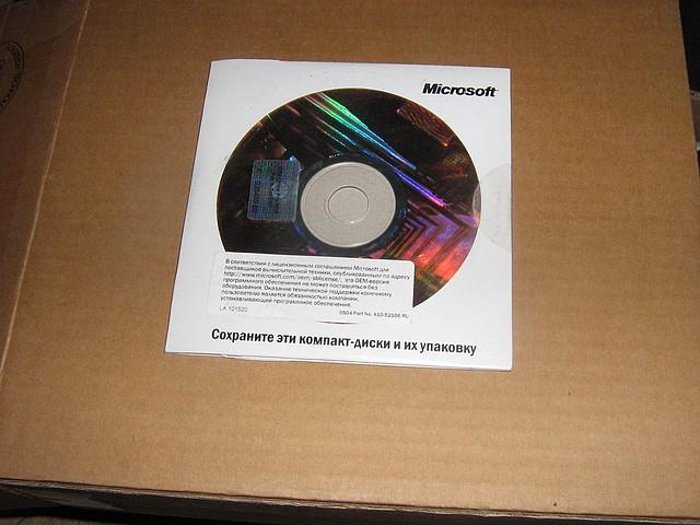 Microsoft Office 2003 Pro Russian, 269-09914, OEM